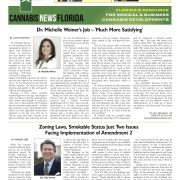 Past Issue: August 2018